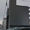 【池田組本部】神戸山口組 – ヤクザ事務所ストリートビュー検索