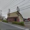 【助川一家】松葉会 – ヤクザ事務所ストリートビュー検索