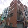 【沼澤会】住吉会 – ヤクザ事務所ストリートビュー検索