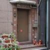 【一心会】山口組 – ヤクザ事務所ストリートビュー検索