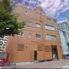 忠成会 総本部 – ヤクザ事務所ストリートビュー検索