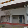 【毛利組】神戸山口組 – ヤクザ事務所ストリートビュー検索