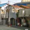 【堀井一家】稲川会 – ヤクザ事務所ストリートビュー検索