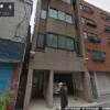 松葉会 総本部 – ヤクザ事務所ストリートビュー検索