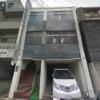 【岡本会】矢嶋組/山口組 – ヤクザ事務所ストリートビュー検索