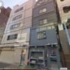【兼一会】極心連合会/山口組 – ヤクザ事務所ストリートビュー検索