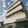 【小原組】共政会 – ヤクザ事務所ストリートビュー検索