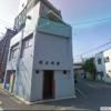 【関谷組】東組 – ヤクザ事務所ストリートビュー検索