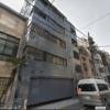 浪川会 東京事務所 – ヤクザ事務所ストリートビュー検索