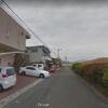 【中川組】稲葉一家/山口組 – ヤクザ事務所ストリートビュー検索