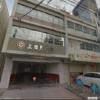 【三日月一家】稲川会 – ヤクザ事務所ストリートビュー検索