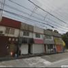 【兼生会】山健組/神戸山口組 – ヤクザ事務所ストリートビュー検索