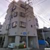 【領家一家】住吉会 – ヤクザ事務所ストリートビュー検索
