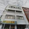 【錦一家】旭琉會 – ヤクザ事務所ストリートビュー検索