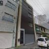 【東海興業】弘道会/山口組 – ヤクザ事務所ストリートビュー検索