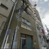 【十二社一家】住吉会 – ヤクザ事務所ストリートビュー検索