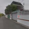 【國領屋一家】山口組 – ヤクザ事務所ストリートビュー検索