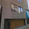 【池田組旧事務所】神戸山口組 – ヤクザ事務所ストリートビュー検索