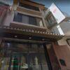 【小田興業】秋良連合会/山口組 – ヤクザ事務所ストリートビュー検索