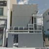 【竹内組】任侠山口組 – ヤクザ事務所ストリートビュー検索