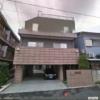 【埋地一家】稲川会 – ヤクザ事務所ストリートビュー検索