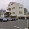 【村上組】池田組/神戸山口組 – ヤクザ事務所ストリートビュー検索
