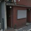 【佐藤総業】宅見組/神戸山口組 – ヤクザ事務所ストリートビュー検索