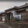 【二代目野崎組】弘道会/山口組 – ヤクザ事務所ストリートビュー検索