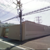 稲川会館 – ヤクザ事務所ストリートビュー検索