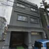 【邦竜會】山健組/神戸山口組 – ヤクザ事務所ストリートビュー検索