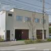 【昭成会】山口組 – ヤクザ事務所ストリートビュー検索