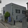 【中野組】神戸山口組 – ヤクザ事務所ストリートビュー検索