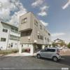 【上州共和一家】稲川会 – ヤクザ事務所ストリートビュー検索