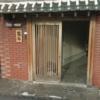 【熊谷組】弘道会/山口組 – ヤクザ事務所ストリートビュー検索