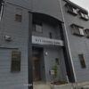 【北村組】弘道会/山口組 – ヤクザ事務所ストリートビュー検索