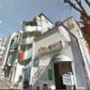 【大昇會】幸平一家/住吉会 – ヤクザ事務所ストリートビュー検索
