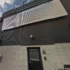 【神戸屋一家】愛桜会/山口組 – ヤクザ事務所ストリートビュー検索