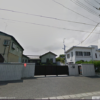 【八木田一家】稲川会 – ヤクザ事務所ストリートビュー検索