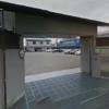 【清水一家】山口組 – ヤクザ事務所ストリートビュー検索