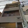 【赤松会】東組 – ヤクザ事務所ストリートビュー検索