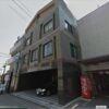 合田一家総本部 – ヤクザ事務所ストリートビュー検索