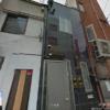 【前崎組】共政会 – ヤクザ事務所ストリートビュー検索