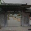 【西和一家】住吉会 – ヤクザ事務所ストリートビュー検索