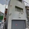 【勇心会】侠道会 – ヤクザ事務所ストリートビュー検索