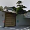 後藤組 – ヤクザ事務所ストリートビュー検索
