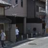 【淡海一家】山口組 – ヤクザ事務所ストリートビュー検索
