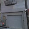 【健心会】山口組 – ヤクザ事務所ストリートビュー検索