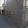 【一会】山口組 – ヤクザ事務所ストリートビュー検索