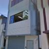 【極心連合会】山口組 – ヤクザ事務所ストリートビュー検索