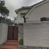 紘城一家 – ヤクザ事務所ストリートビュー検索